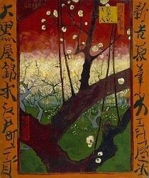 Goghnovel04.jpg