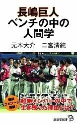 nagashimag03.jpg