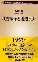 navasada02.jpg